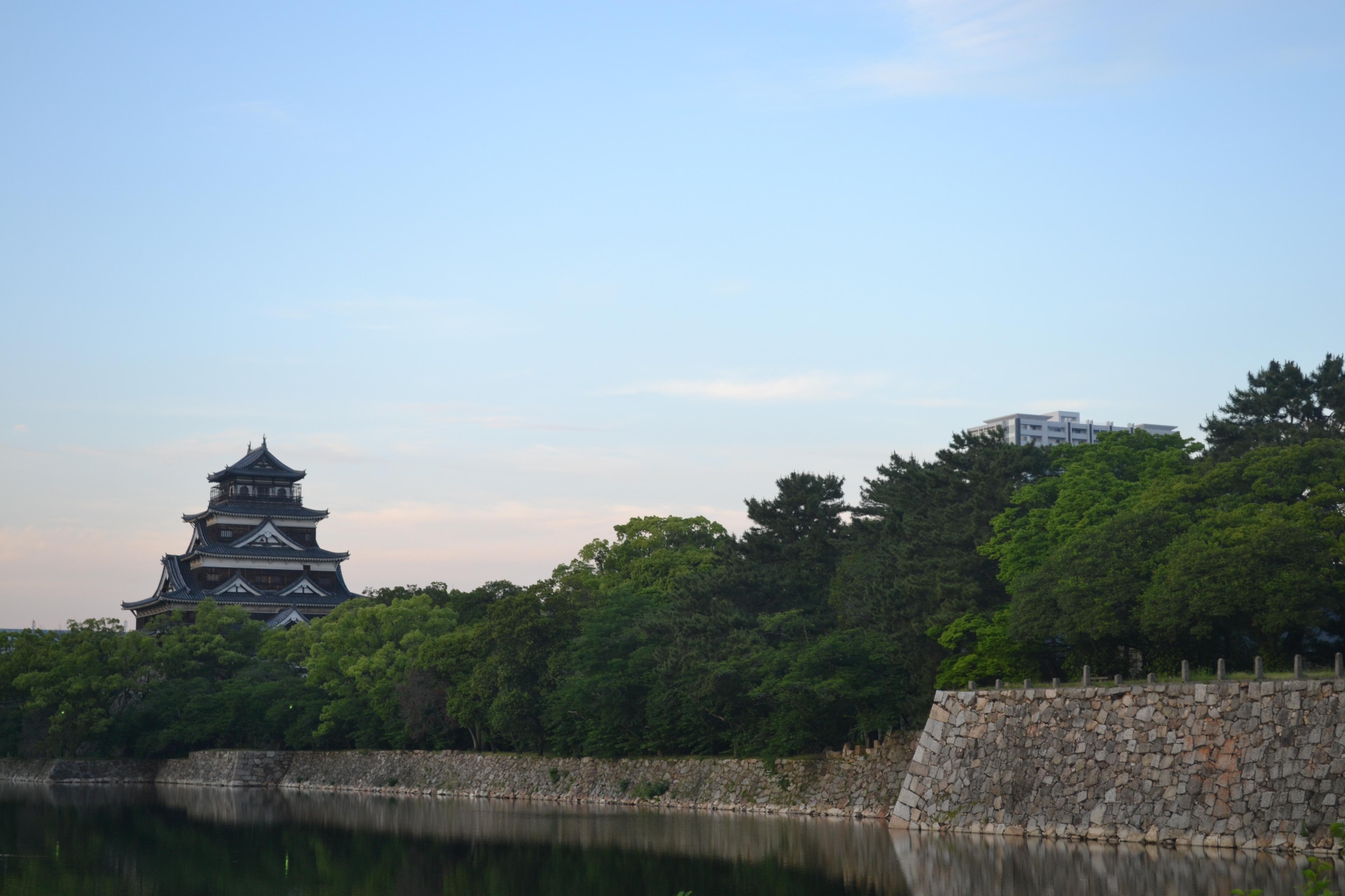 Hiroshima Kalesi