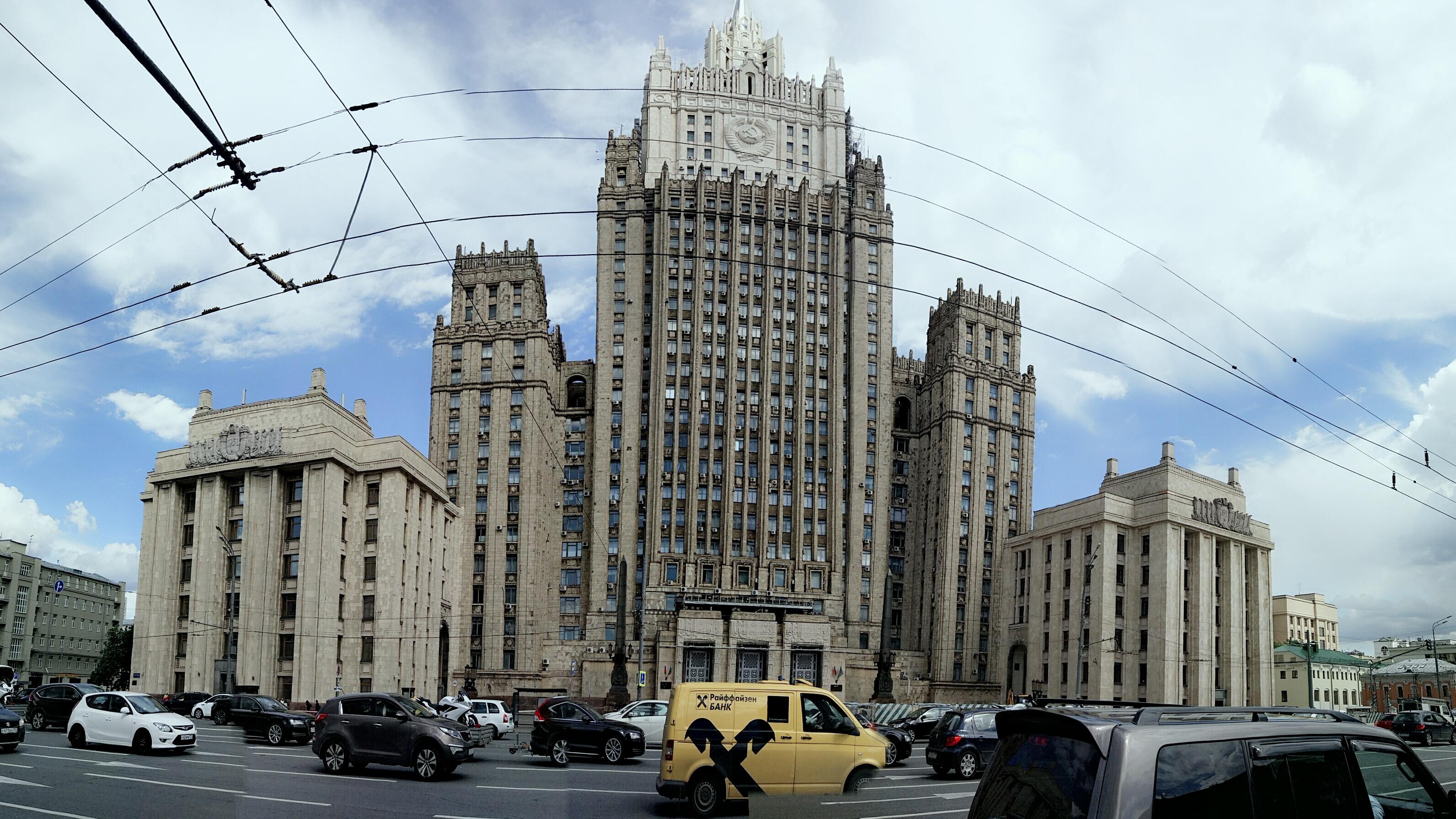 Moskova ve diğer Rus şehirlerindeki Komsomolskaya Meydanı 67